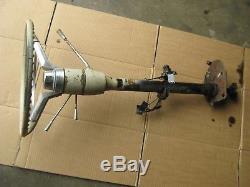 1965 1966 Impala Caprice Biscayne Bel Air Factory Tilt Steering Column GM